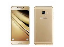 Aksu Çarşı Samsung J7 Telefon