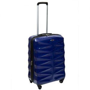 Aksu Çarşı Bavul Modelleri Fiyatları