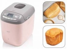 Esme Avm Ekmek Yapma Makinesi Modelleri