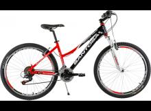 Soylu Avm Bisiklet Modelleri
