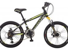 Evdiz Avm Bisiklet Modelleri Fiyatları